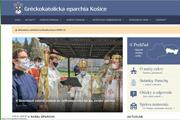 Gréckokat. eparchia Košice